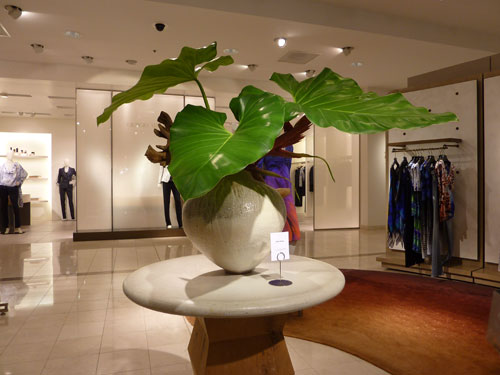 Tropical leaves Hawaii Ikebana arrangement at Neiman Marcus