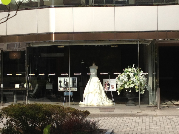 Innocently bridal shop in Japan for wedding photography visited by Destination wedding planner Mango Muse Events