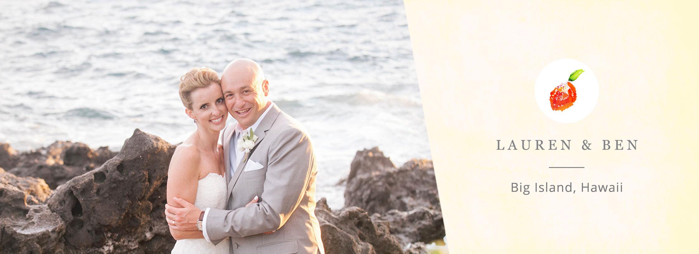 Big Island Hawaii wedding by Destination wedding planner, Mango Muse Events